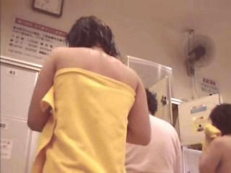 浴室清掃のオッちゃんが撮った物・・・ 裸体 おまんこ無修正動画無料 11枚 5