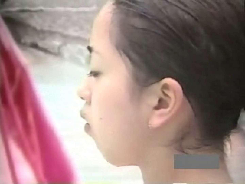 世界で一番美しい女性が集う露天風呂! vol.06 高画質 盗撮画像 11枚 2
