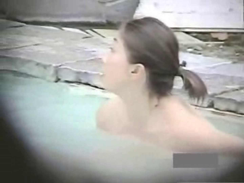 世界で一番美しい女性が集う露天風呂! vol.06 高画質 盗撮画像 11枚 5