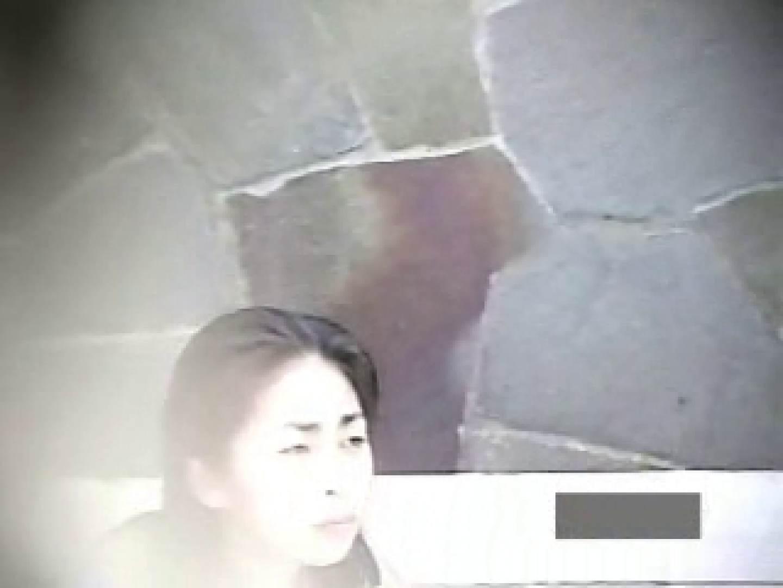 世界で一番美しい女性が集う露天風呂! vol.06 高画質 盗撮画像 11枚 11