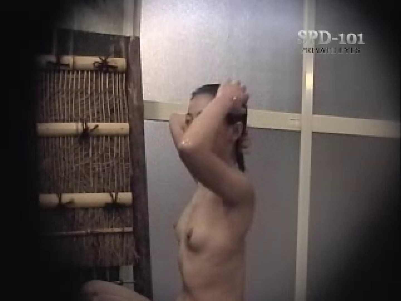 透明人間の視線 2 露天風呂 | 女風呂の中は・・  11枚 10