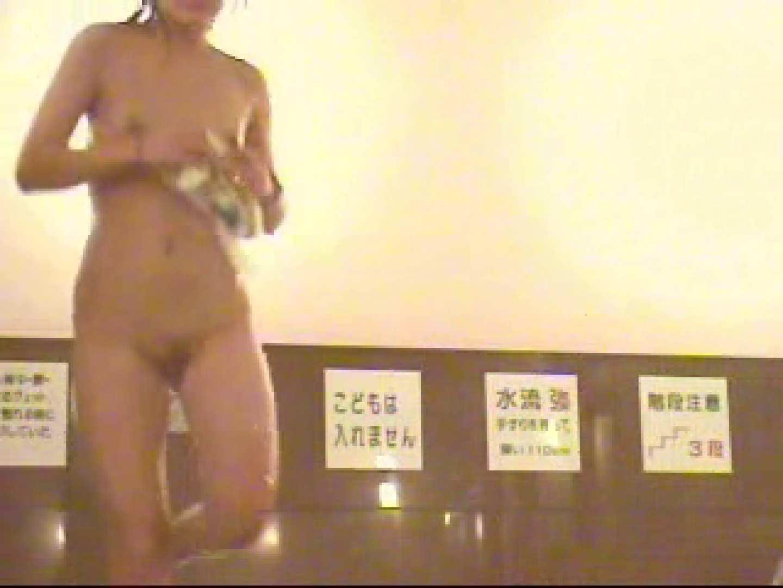 俺の風呂! 乙女編 vol.01 エロい乙女 のぞき動画キャプチャ 9枚 5