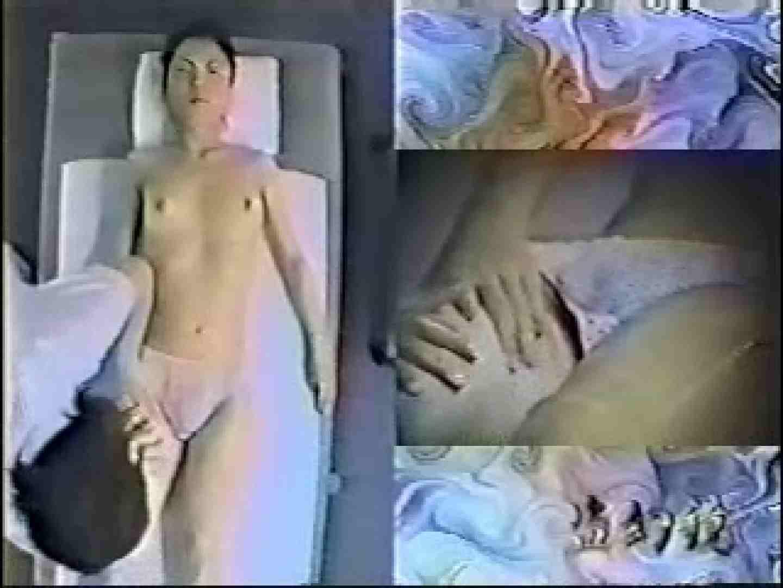 エステサロン痩身ルーム2 盗撮動画 | 裸体  10枚 7