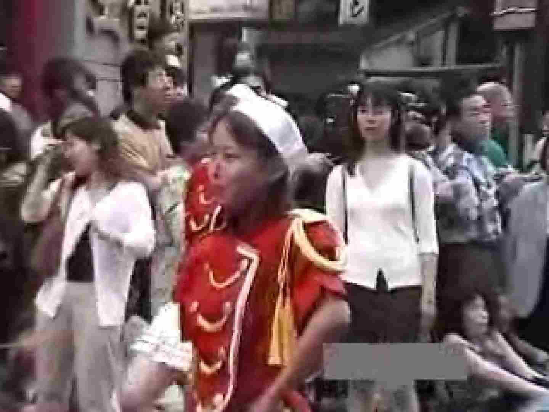 あぁ~愛くるしい嬢達!アンスコ全開! vol.06 盗撮動画  10枚 9