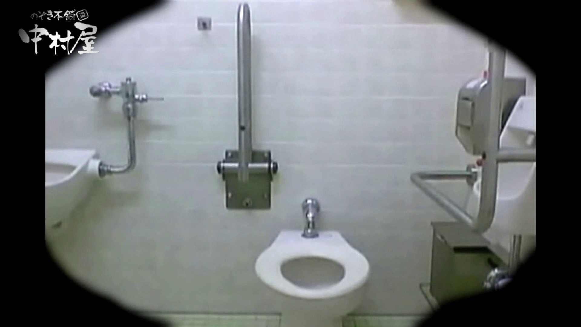 teen galトイレ覗き紙がナイ編‼vol.10 トイレの中まで 盗撮 10枚 3