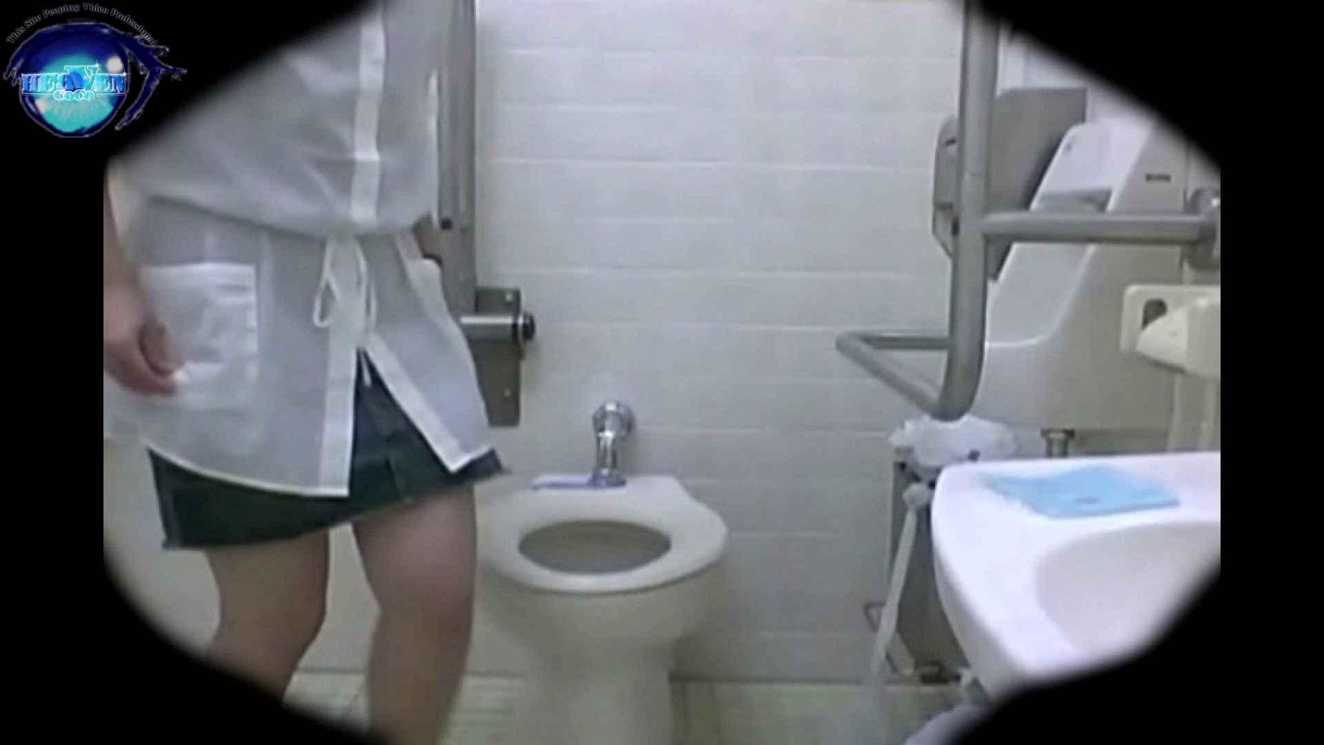 teen galトイレ覗き紙がナイ編‼vol.14 トイレの中まで エロ無料画像 9枚 5