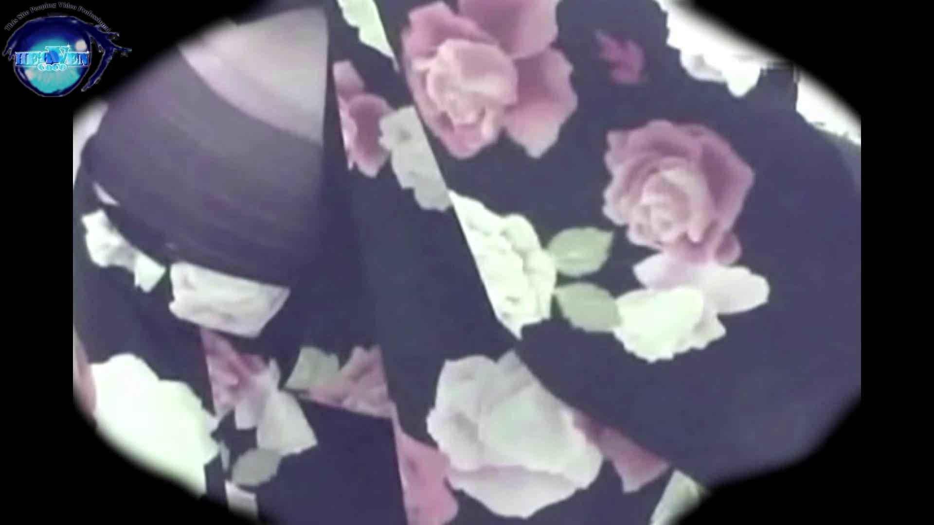 teen galトイレ覗き紙がナイ編‼vol.17 浴衣  11枚 6