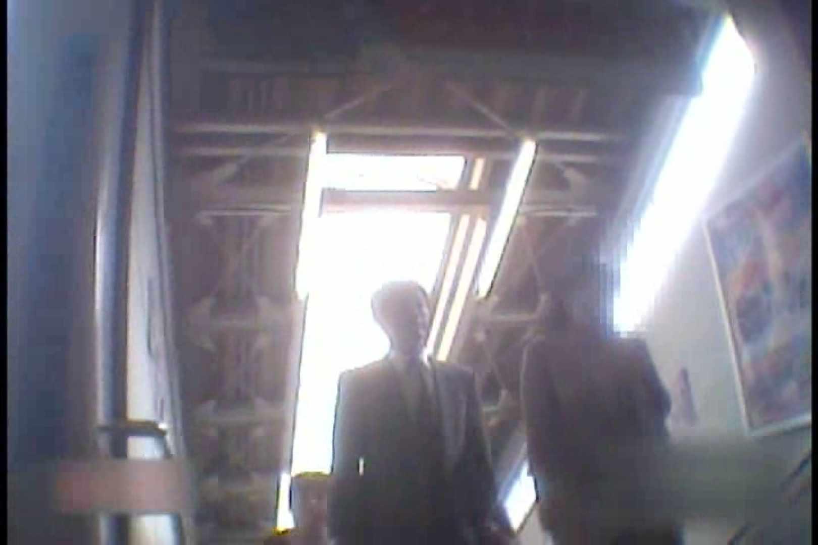無修正エロ動画:私鉄沿線美女限定パンティー丸覗き!!vol.05:のぞき本舗 中村屋