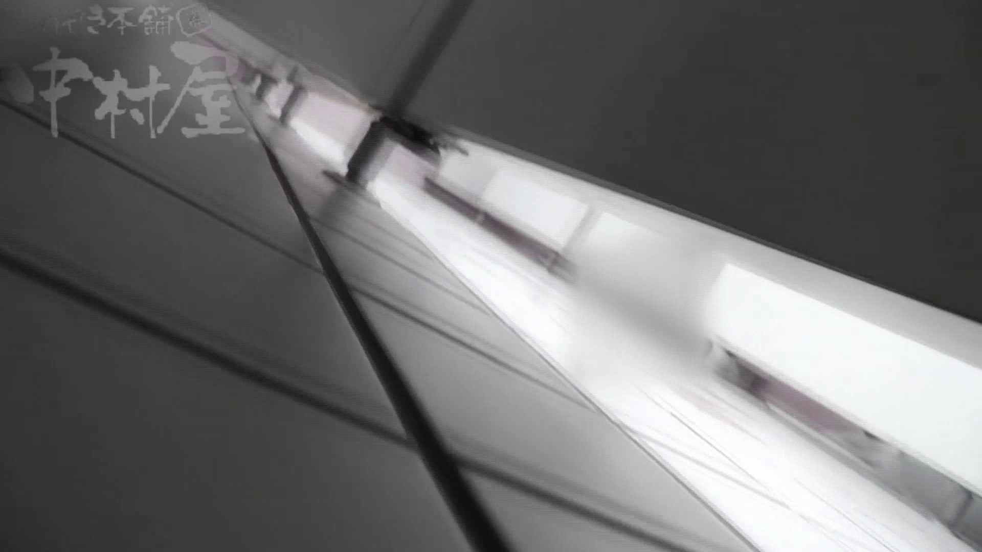 美しい日本の未来 No.31 新しいアングルに挑戦 卑猥 のぞき動画キャプチャ 10枚 8