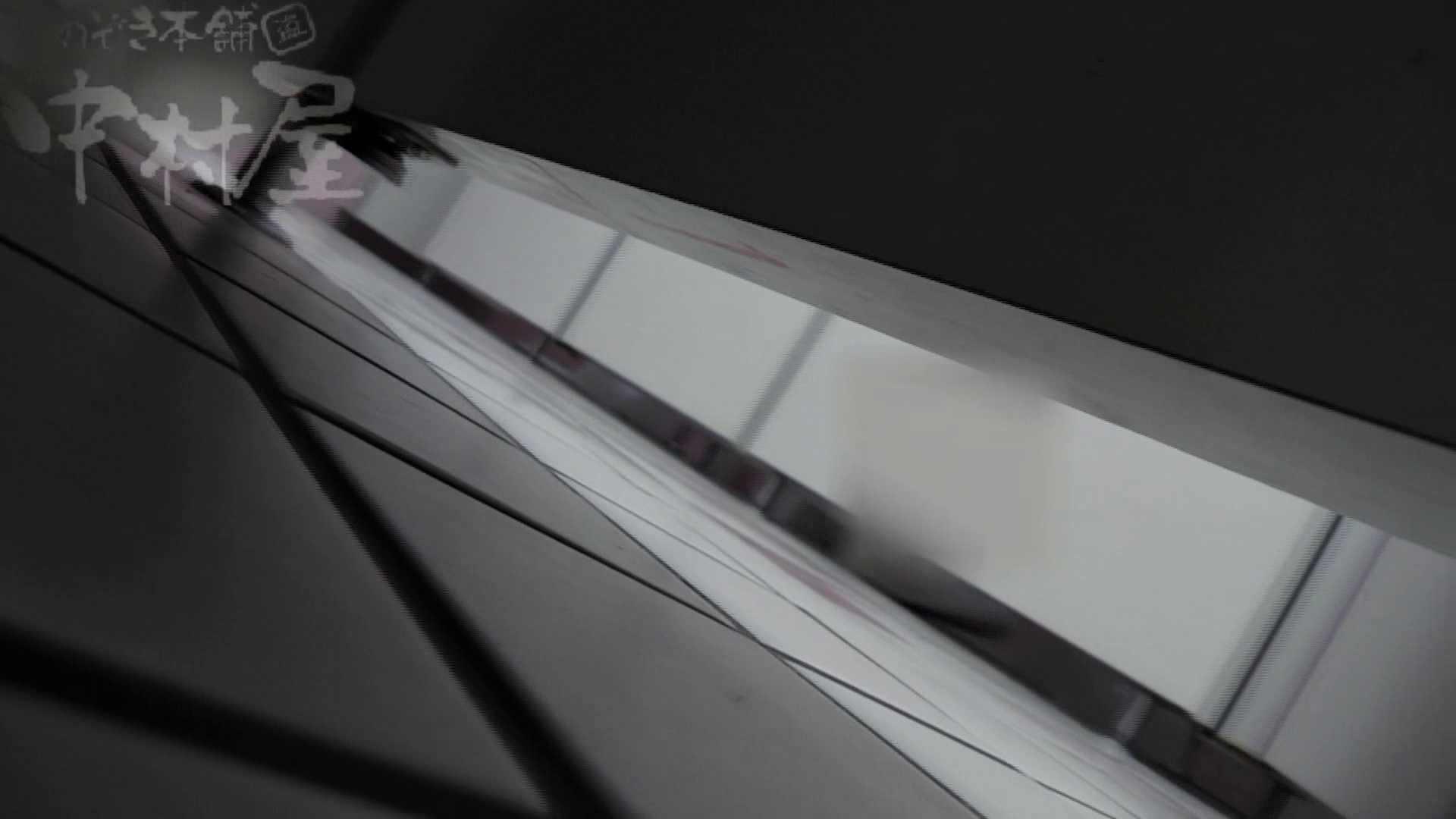 無修正エロ動画:美しい日本の未来 No.31 新しいアングルに挑戦:のぞき本舗 中村屋