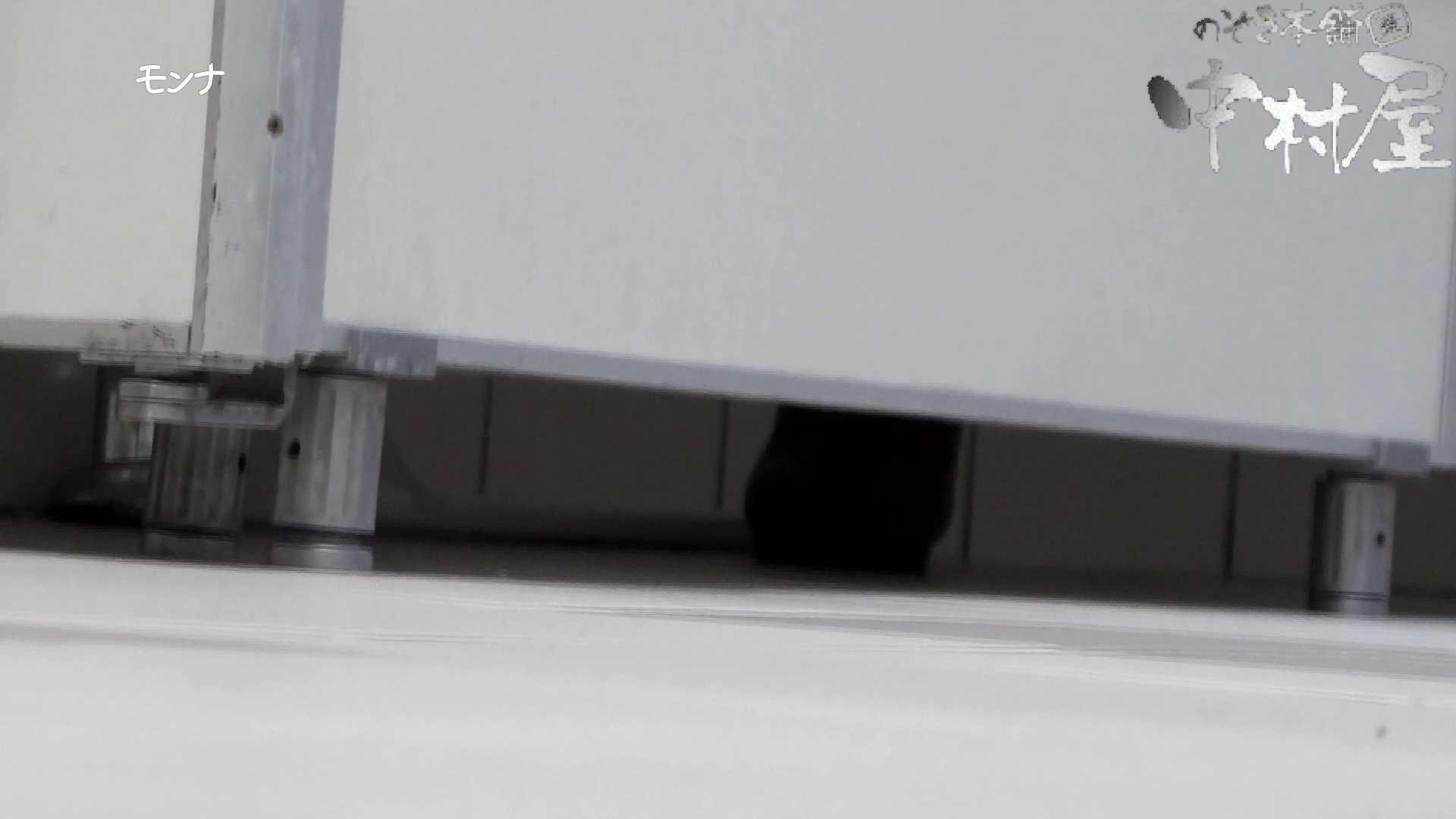 無修正エロ動画:【美しい日本の未来】美しい日本の未来 No.42 初の冬バージョン!現場の苦労とモンナの執念:のぞき本舗 中村屋