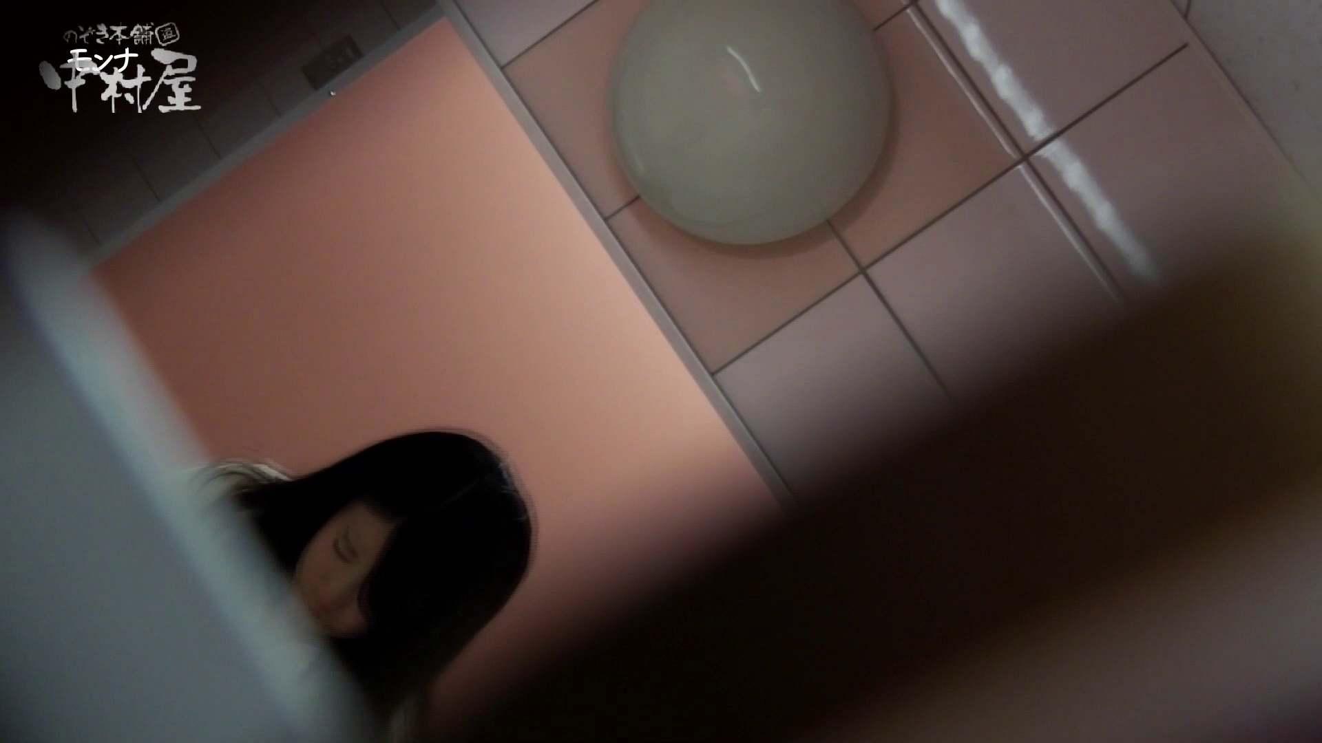 美しい日本の未来 No.44 感動作2前編 盗撮動画 | おまんこ大好き  10枚 5