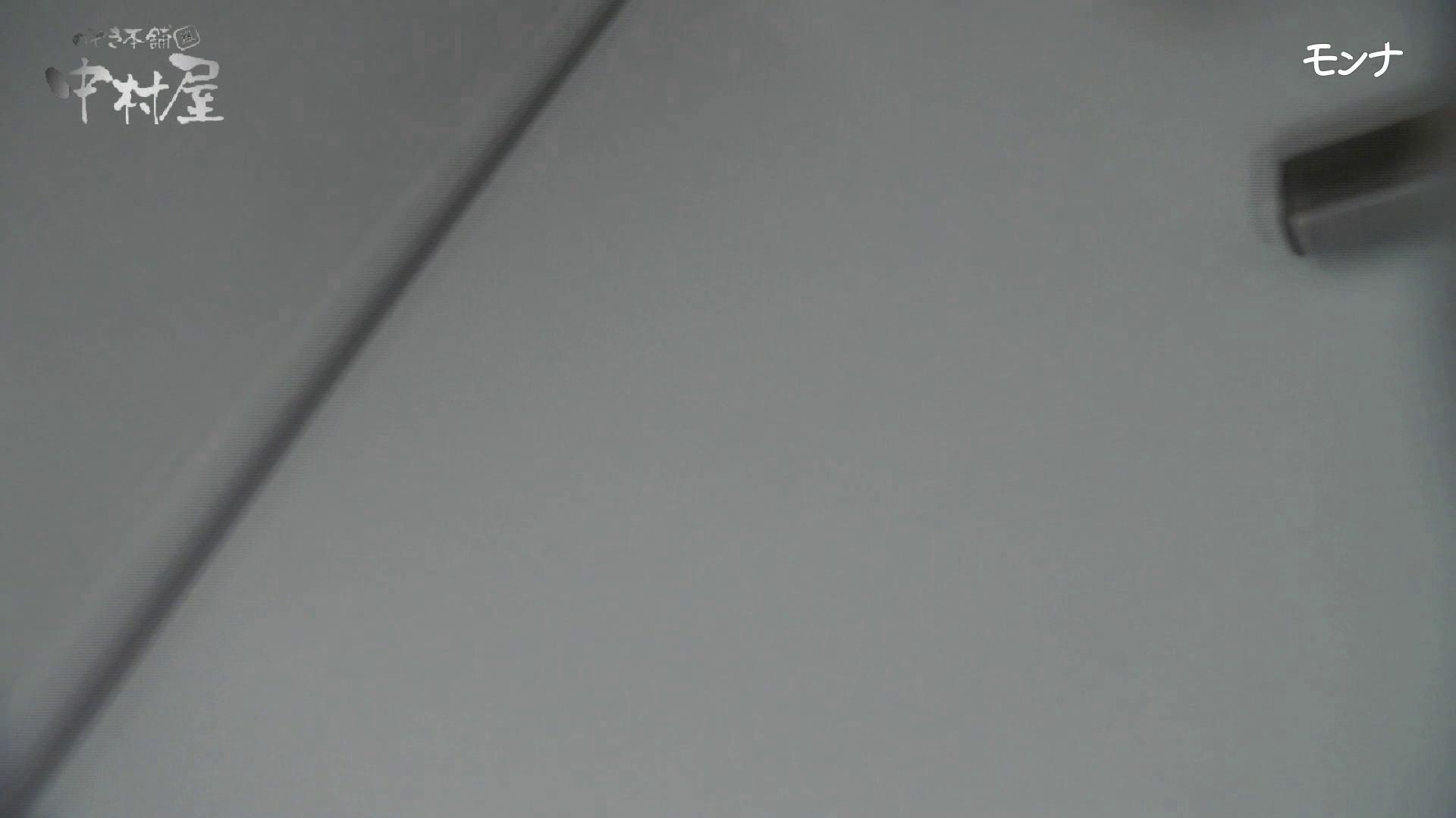 美しい日本の未来 No.47 冬Ver.進化 細い指でほじくりまくる!前編 盗撮動画 | おまんこ大好き  9枚 5