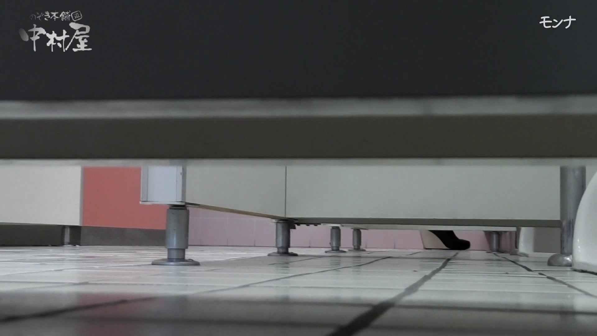 美しい日本の未来 No.49 何があった?カメラ持ちながらみんなの前に!潜り抜け 後編 盗撮動画 | おまんこ大好き  11枚 7