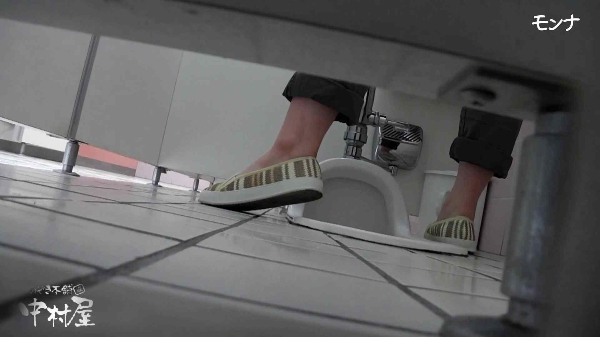 【美しい日本の未来】美しい日本の未来 No.69 ひやっと!終始15cmのしらすを垂らしながら・・・ おまんこ大好き   盗撮動画  10枚 3
