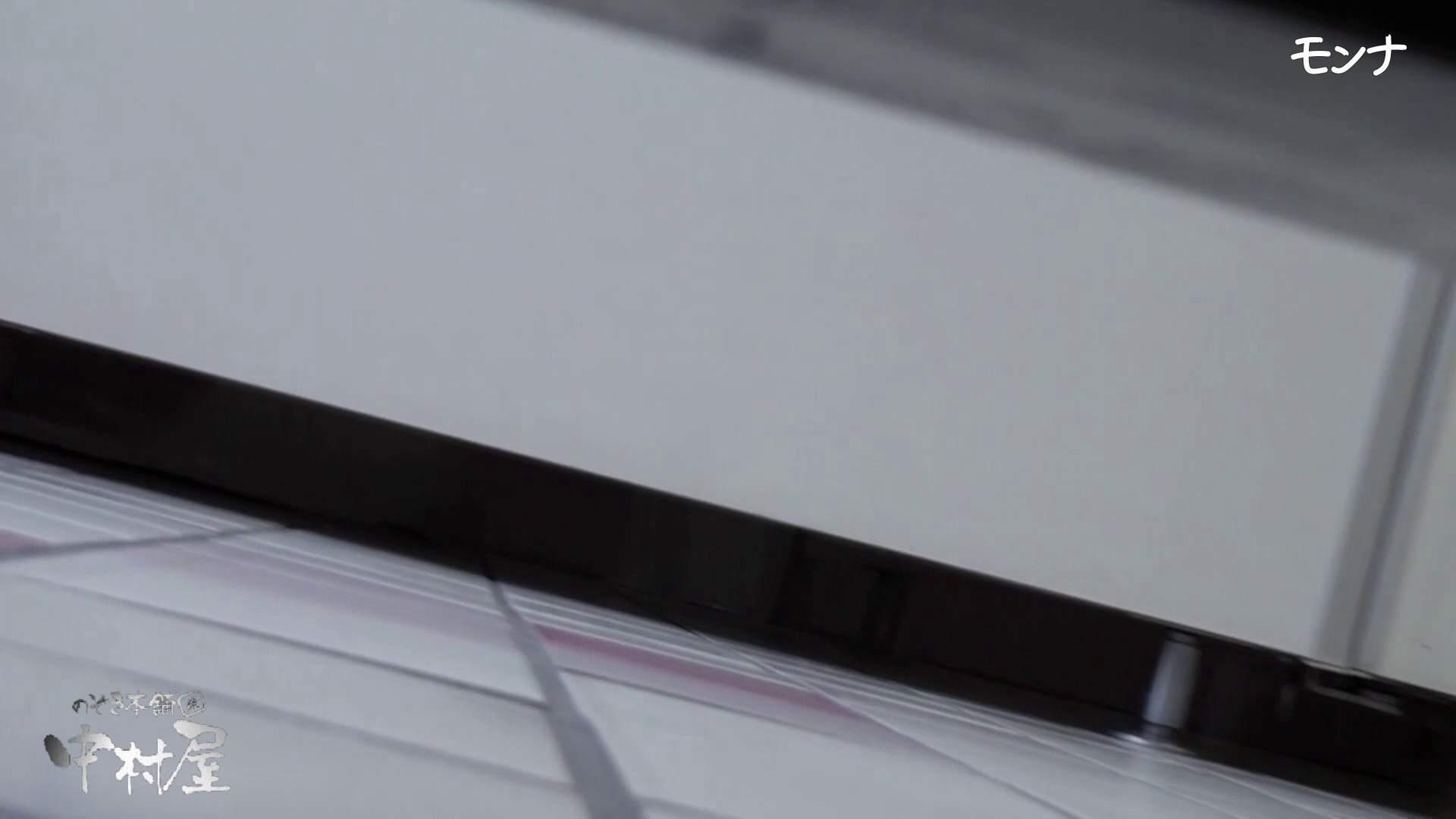 【美しい日本の未来】美しい日本の未来 No.69 ひやっと!終始15cmのしらすを垂らしながら・・・ おまんこ大好き   盗撮動画  10枚 5