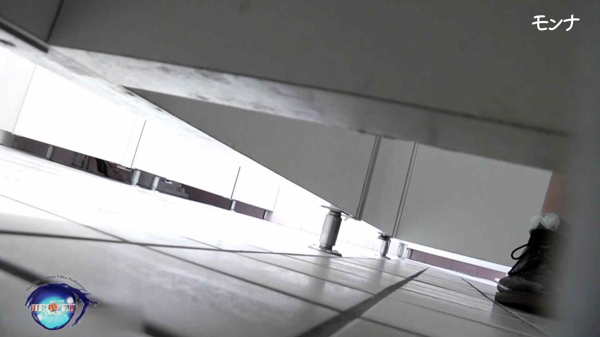 【美しい日本の未来】美しい日本の未来 No.75 たまらないくびれ 2 生え茂る 盗撮動画 | おまんこ大好き  9枚 5