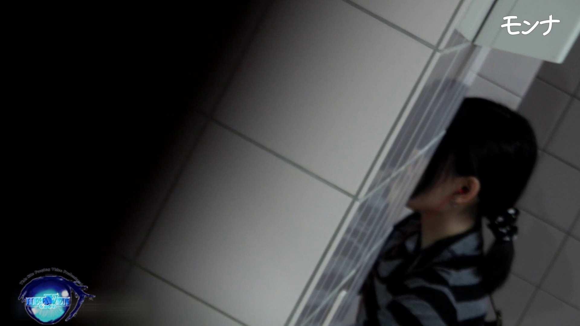 【美しい日本の未来】美しい日本の未来 No.79ロケ地変更、新アングル おまんこ大好き | 盗撮動画  9枚 5