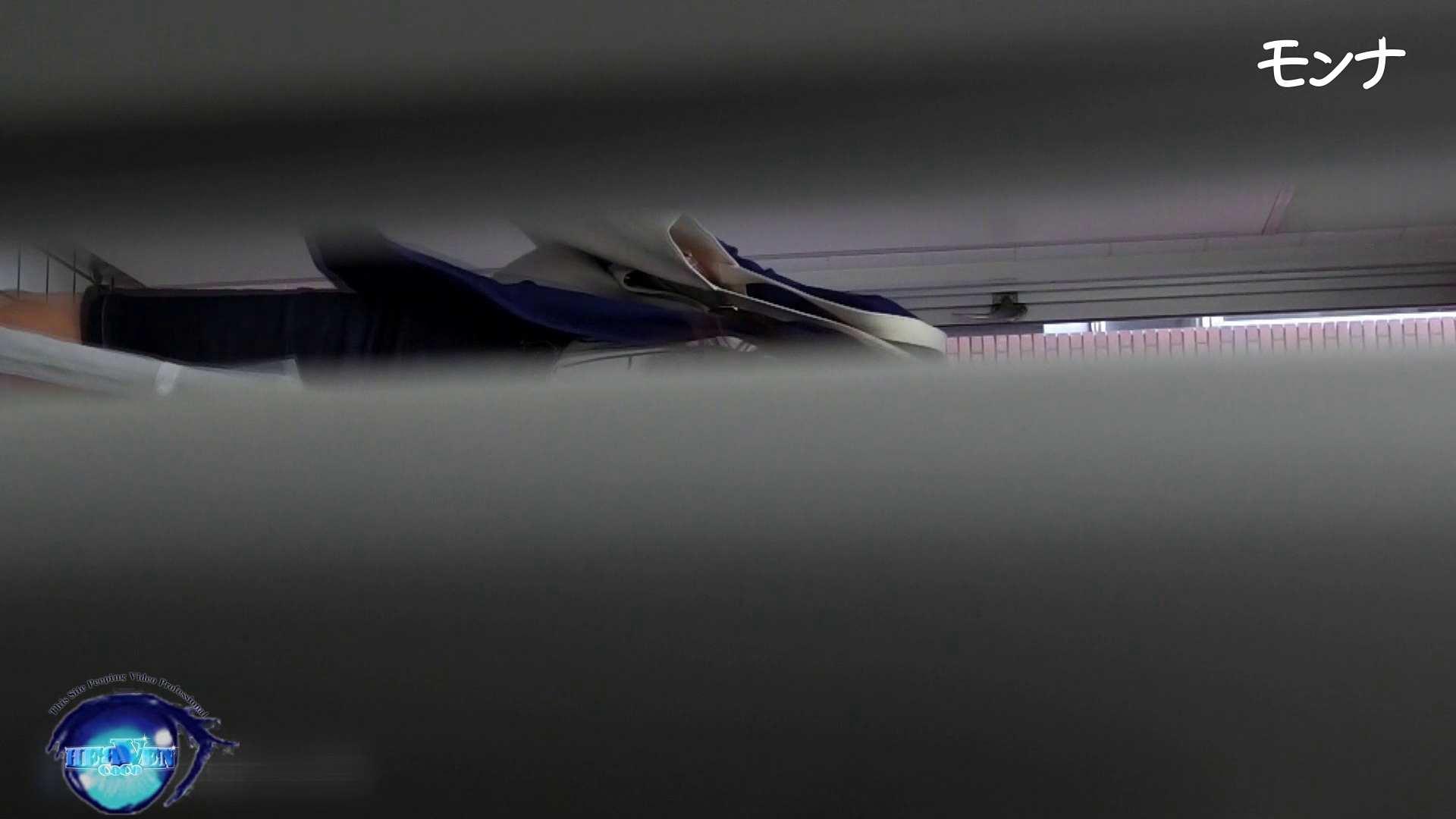 無修正エロ動画:【美しい日本の未来】美しい日本の未来 No.79ロケ地変更、新アングル:のぞき本舗 中村屋