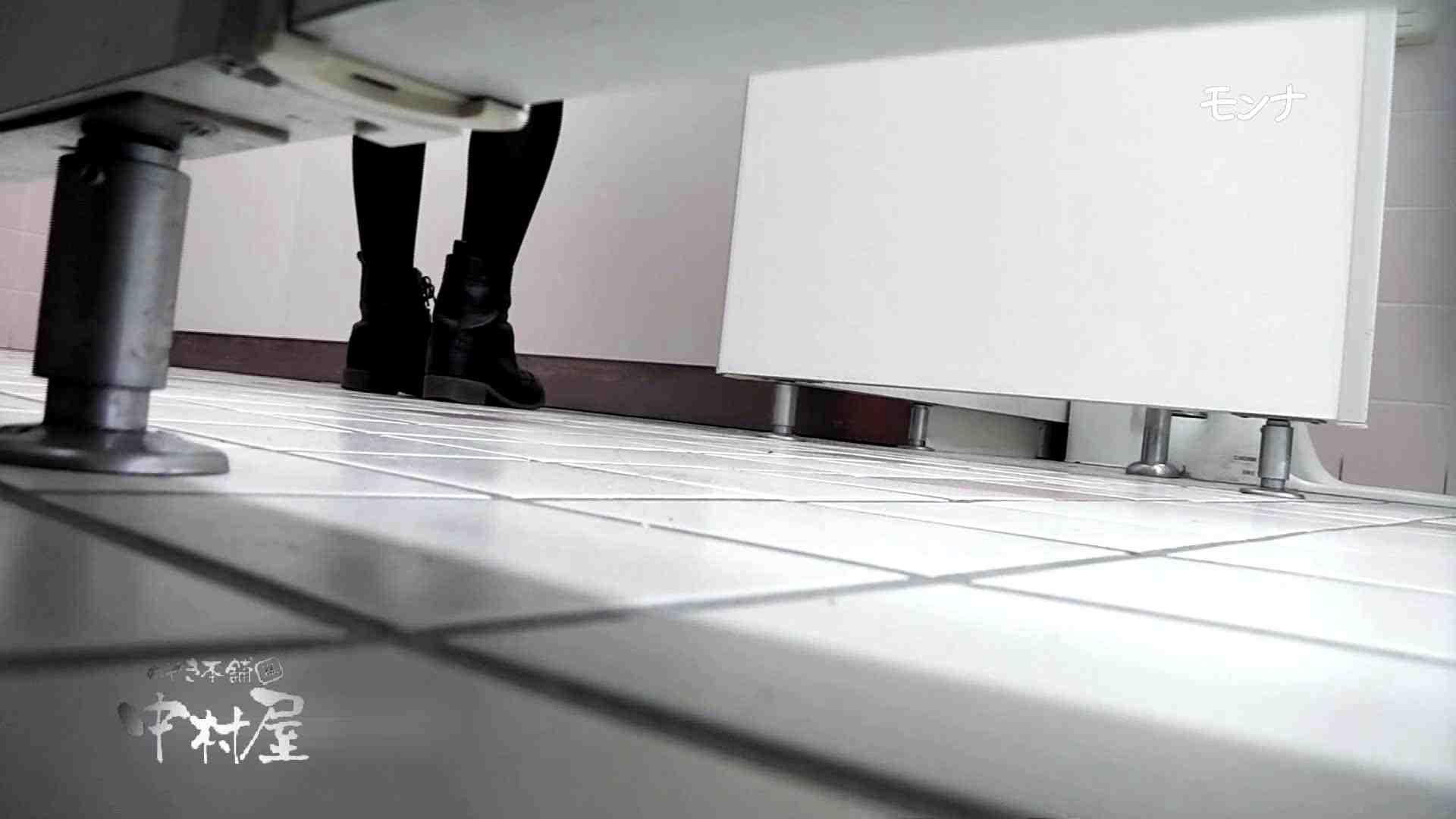 【美しい日本の未来】新学期!!下半身中心に攻めてます美女可愛い女子悪戯盗satuトイレ後編 悪戯 ぱこり動画紹介 11枚 7