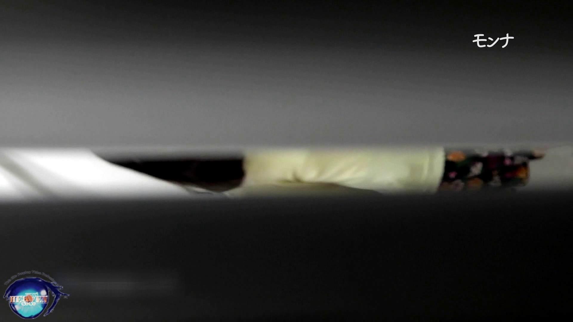 無修正エロ動画:【美しい日本の未来】美しい日本の未来 No.108 後編:のぞき本舗 中村屋