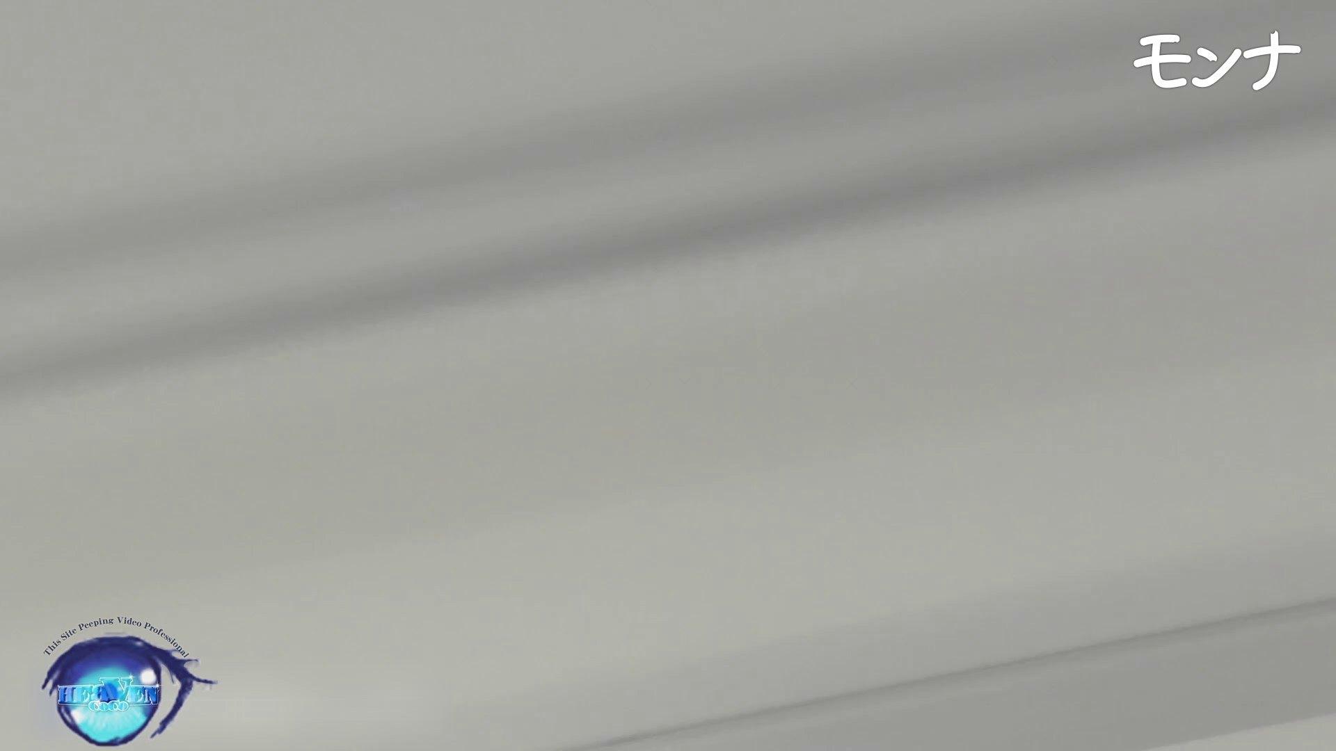 【美しい日本の未来】美しい日本の未来 No.87前編 おまんこ大好き | 盗撮動画  11枚 1