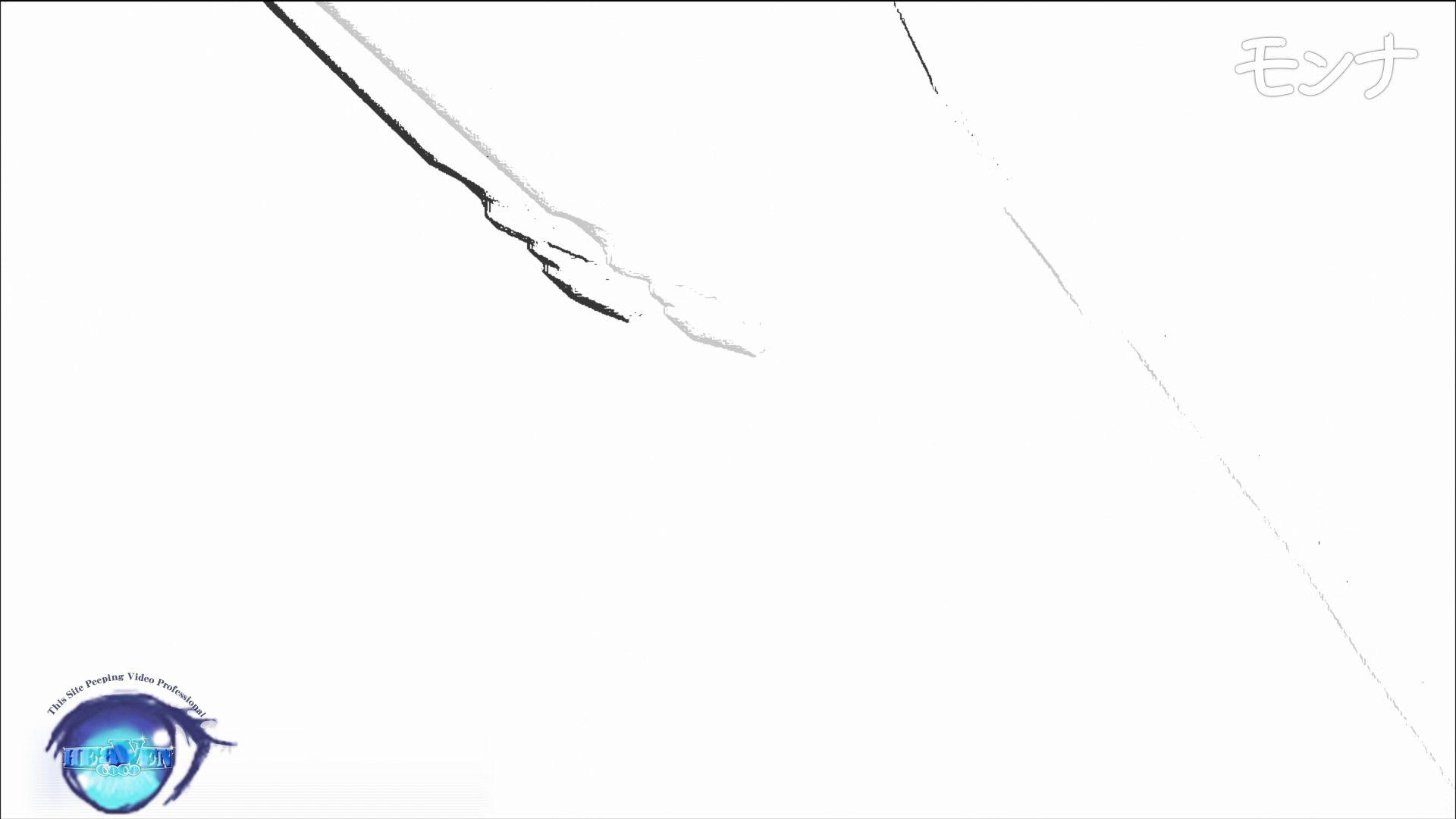 【美しい日本の未来】美しい日本の未来 No.87前編 おまんこ大好き  11枚 4