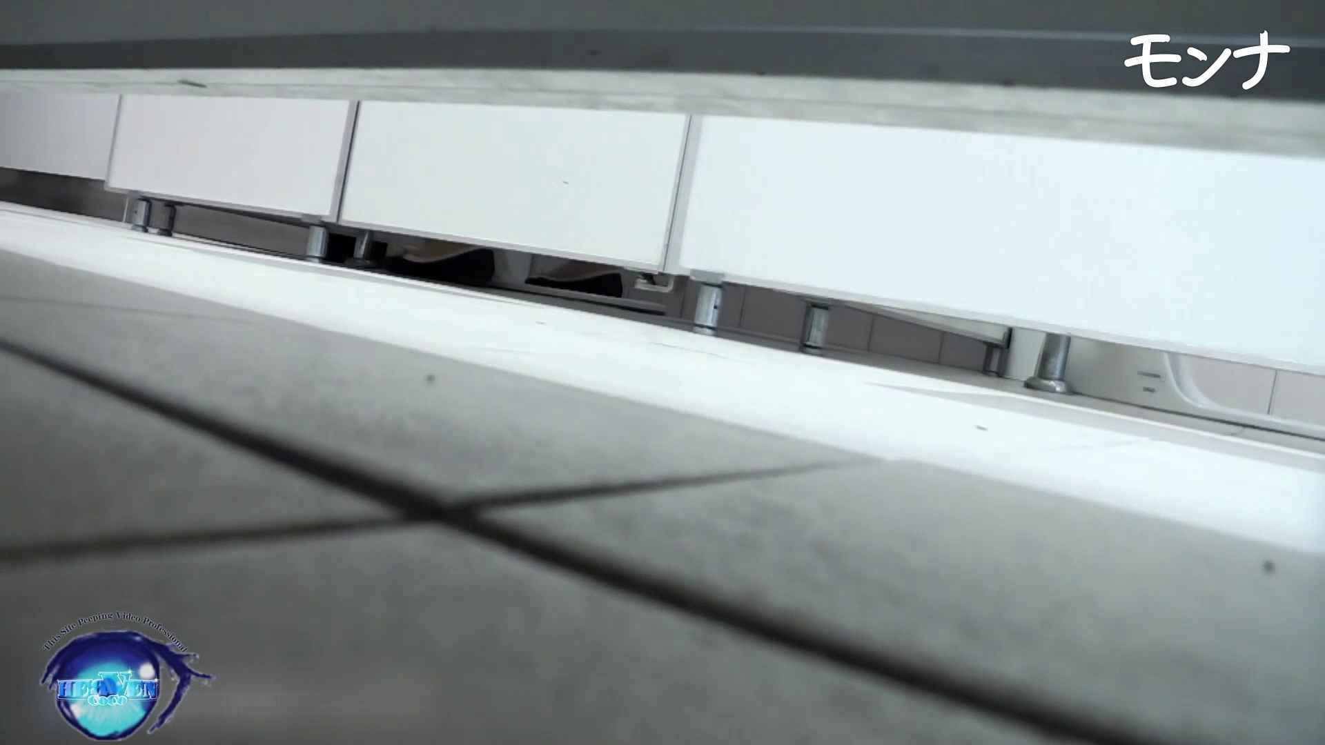 【美しい日本の未来】美しい日本の未来 No.87前編 おまんこ大好き | 盗撮動画  11枚 9