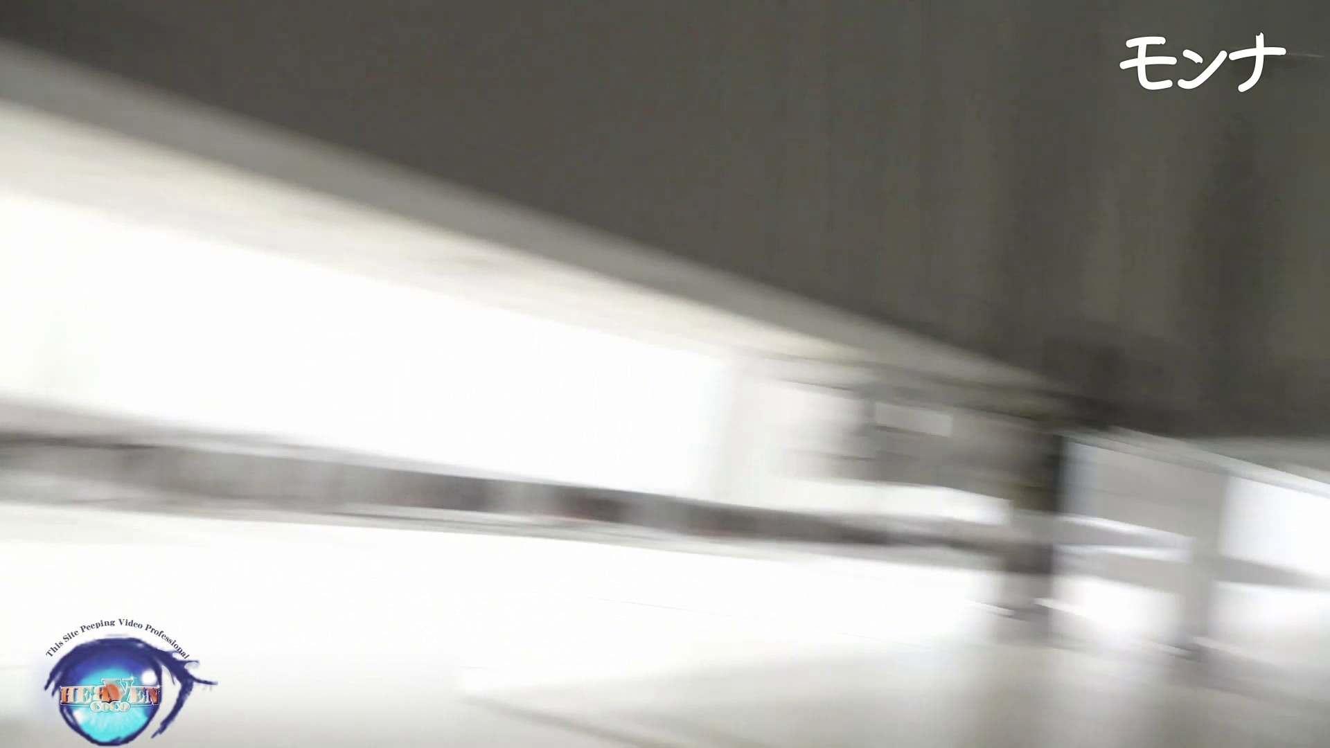 美しい日本の未来 No.90若さの特権、肛門三センチほど伸びれる!後編 肛門特集 オマンコ動画キャプチャ 11枚 6