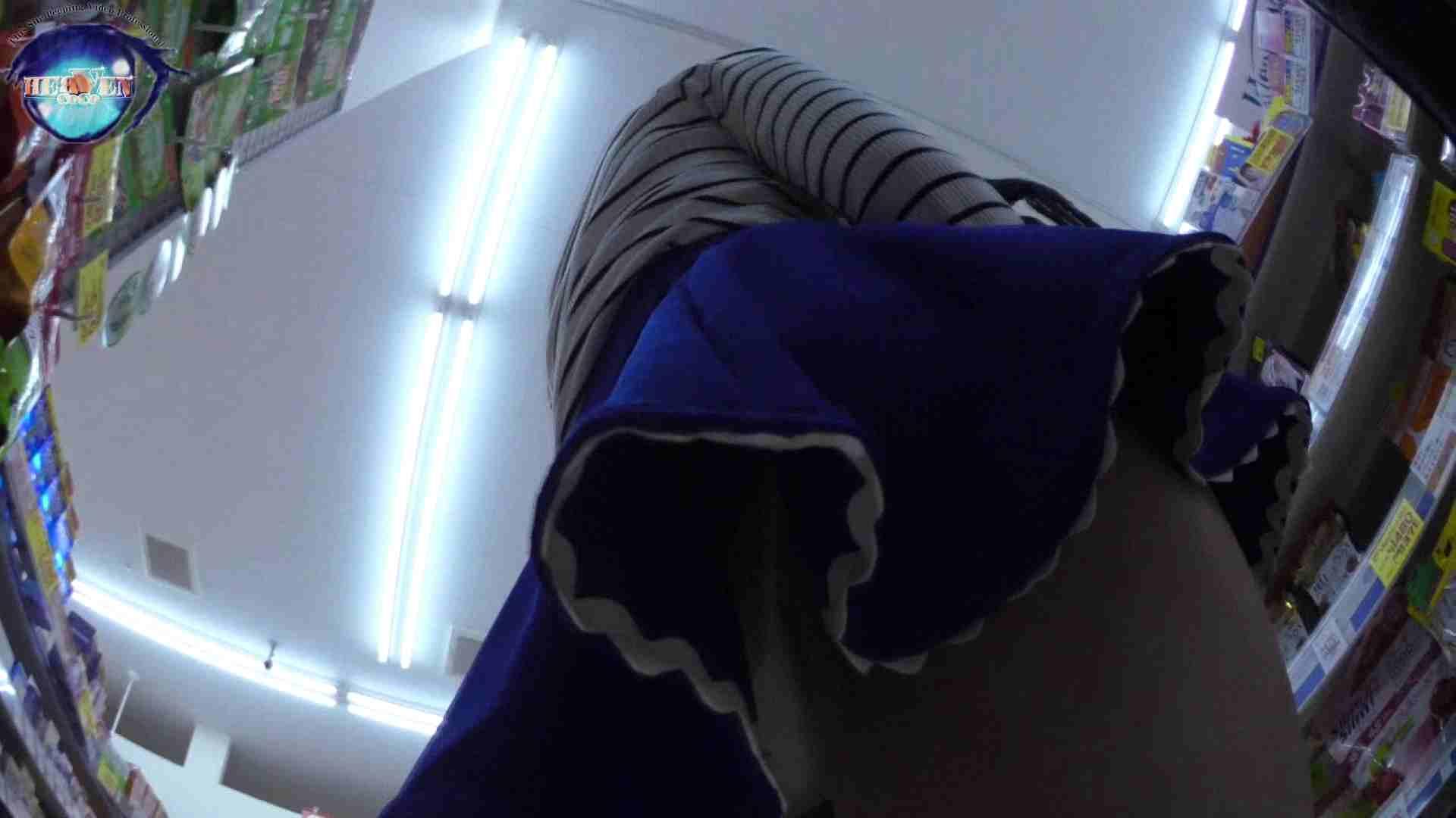 雅さんの独断と偏見で集めた動画 teenパンチラ編vol.4 チラ見えで興奮  10枚 4