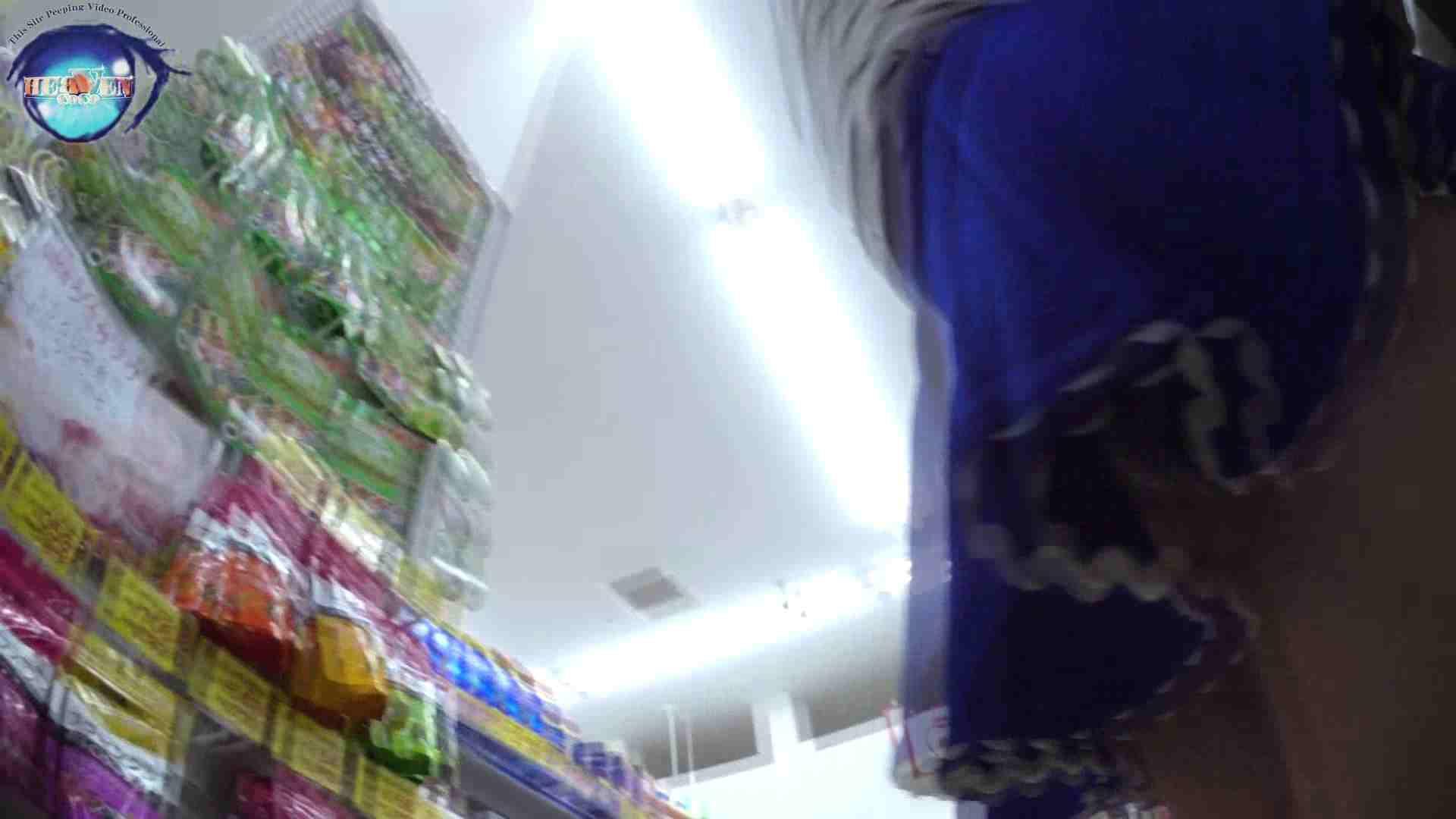 雅さんの独断と偏見で集めた動画 teenパンチラ編vol.4 エロいギャル AV無料動画キャプチャ 10枚 6