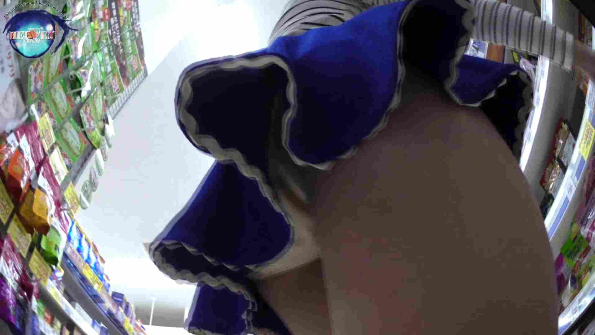 雅さんの独断と偏見で集めた動画 teenパンチラ編vol.4 チラ見えで興奮  10枚 8