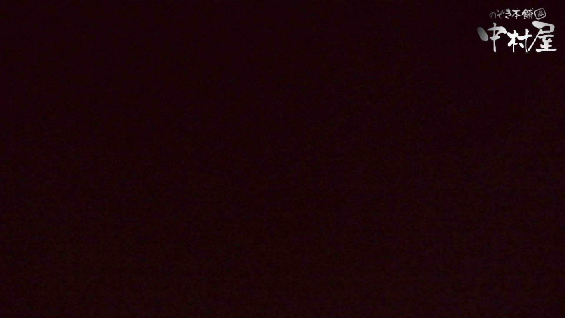 【世界の射窓から】世界の射窓から vol.4前編 洗面所 | 0  9枚 1