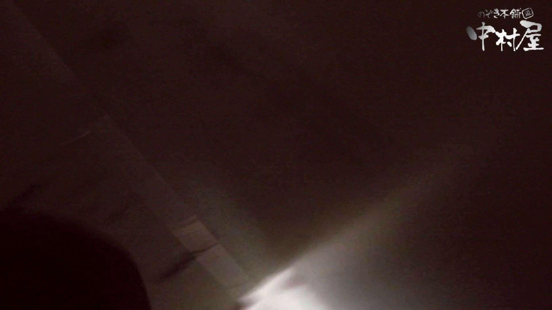 【世界の射窓から】世界の射窓から vol.4前編 洗面所  9枚 4