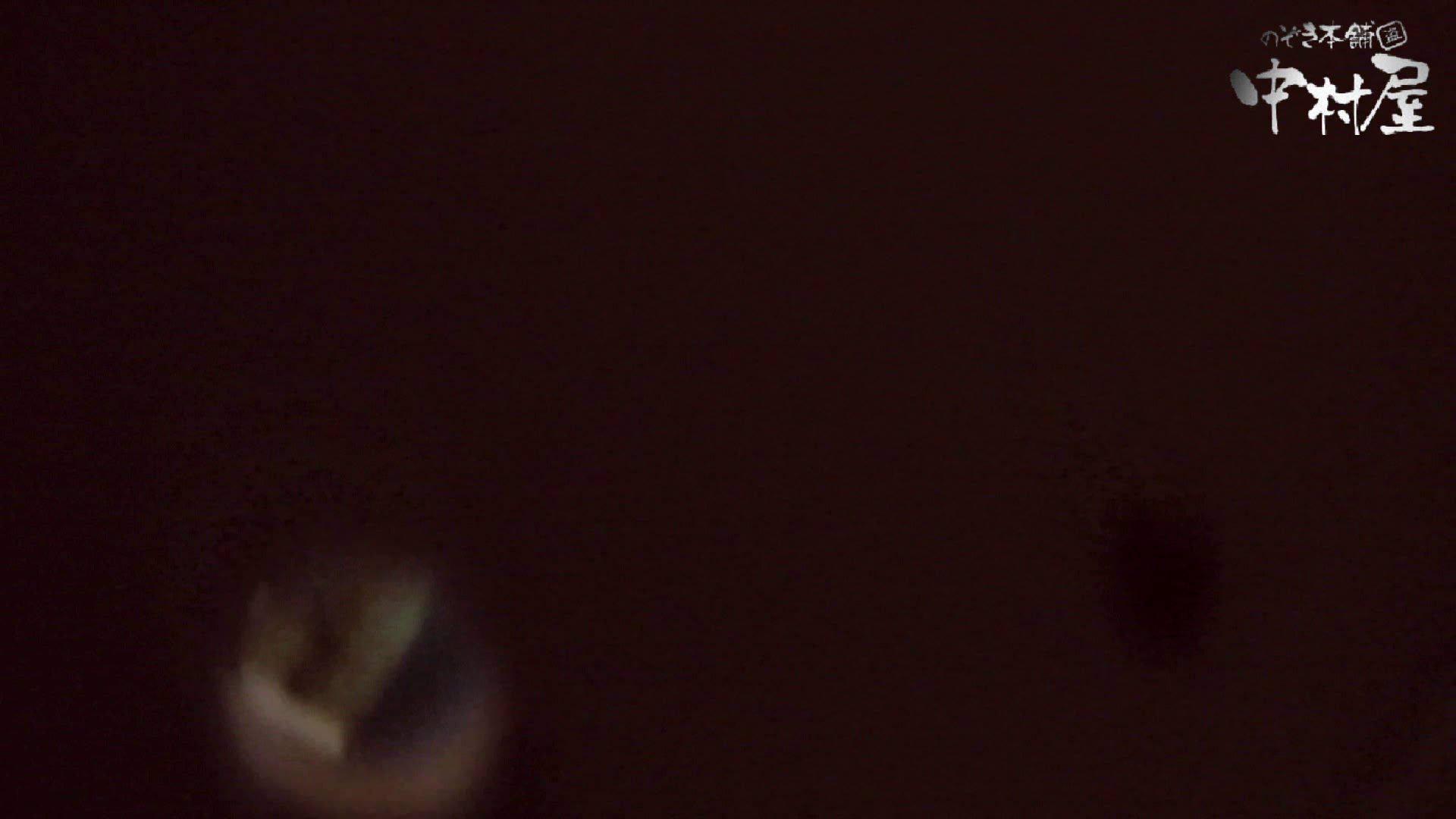 【世界の射窓から】世界の射窓から vol.4前編 洗面所  9枚 6