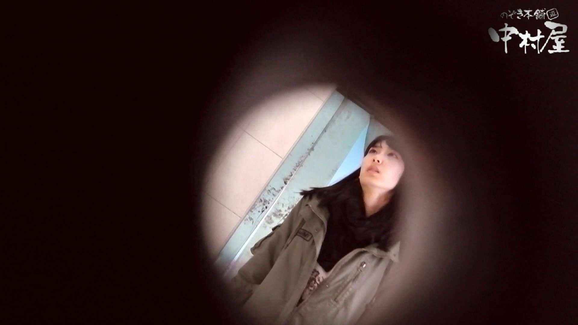 【世界の射窓から】世界の射窓から vol.4前編 洗面所 | 0  9枚 9