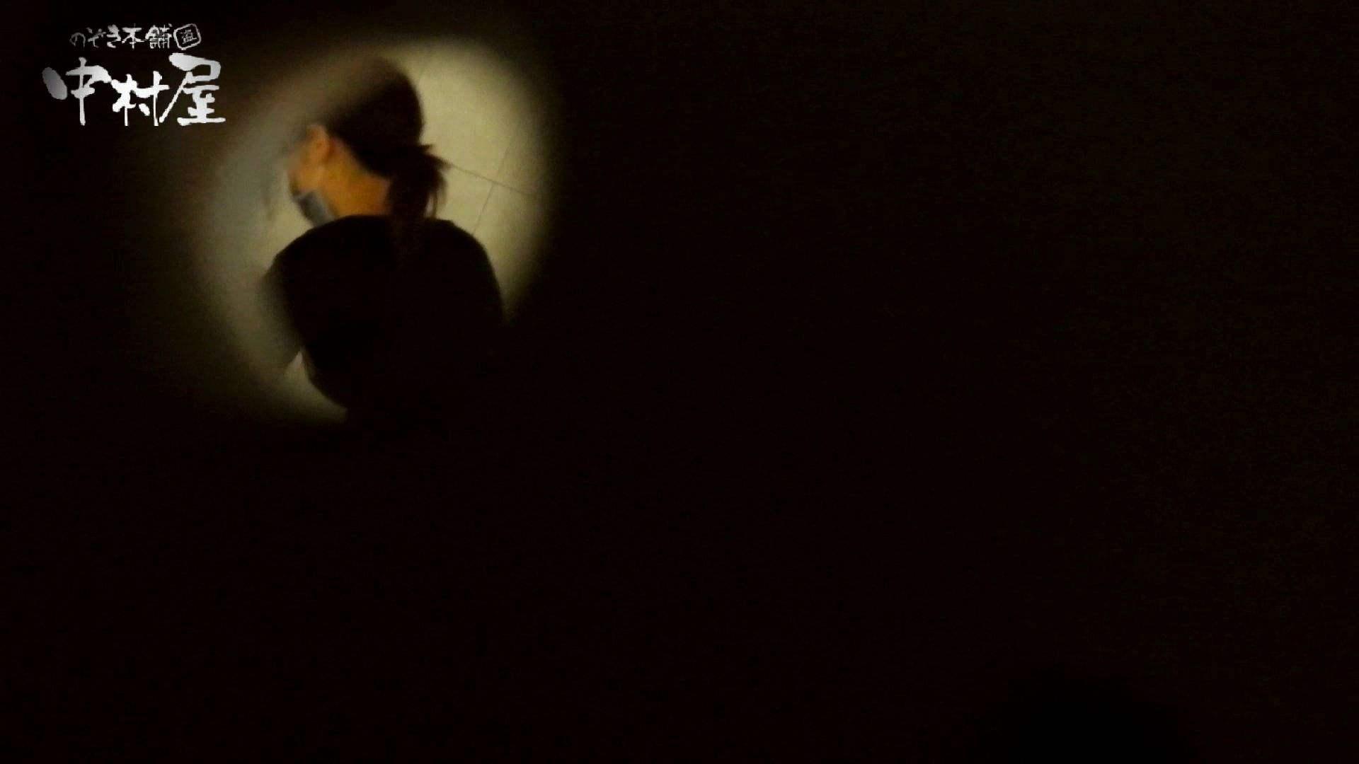 【世界の射窓から】世界の射窓から vol.10前編 洗面所  11枚 8