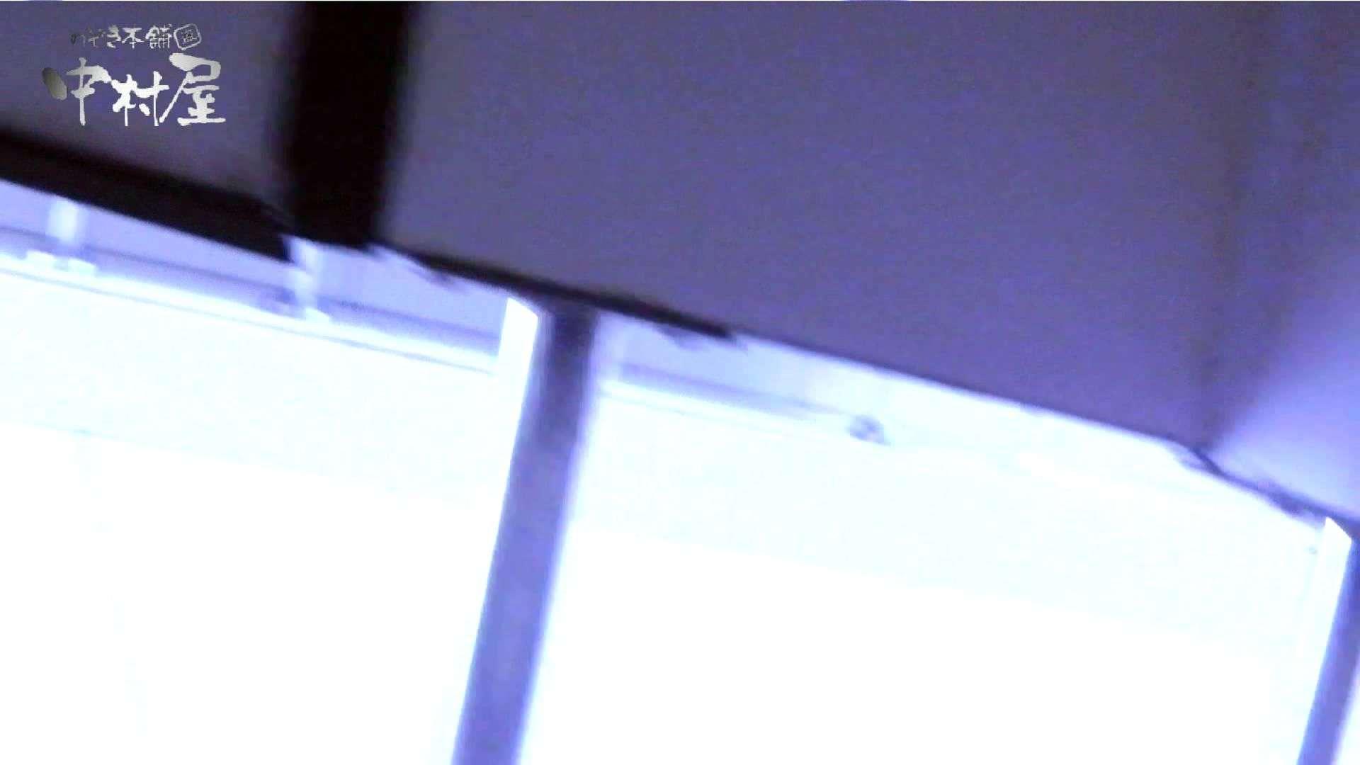 【世界の射窓から】世界の射窓から vol.11後編 洗面所  9枚 2