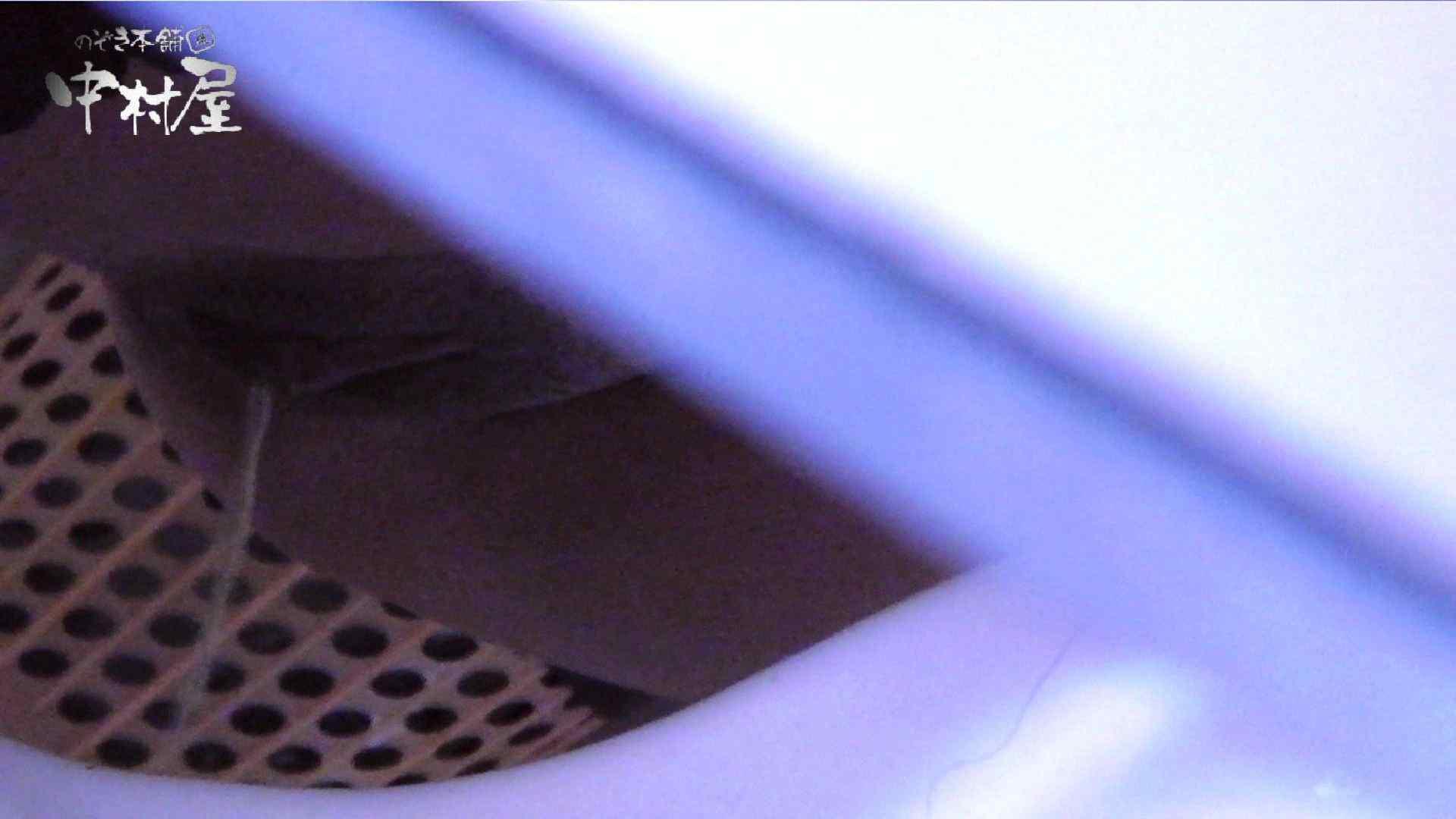 【世界の射窓から】世界の射窓から vol.11後編 洗面所  9枚 4