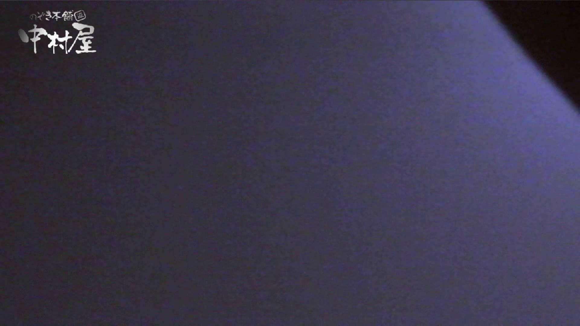 【世界の射窓から】世界の射窓から vol.11後編 洗面所  9枚 8