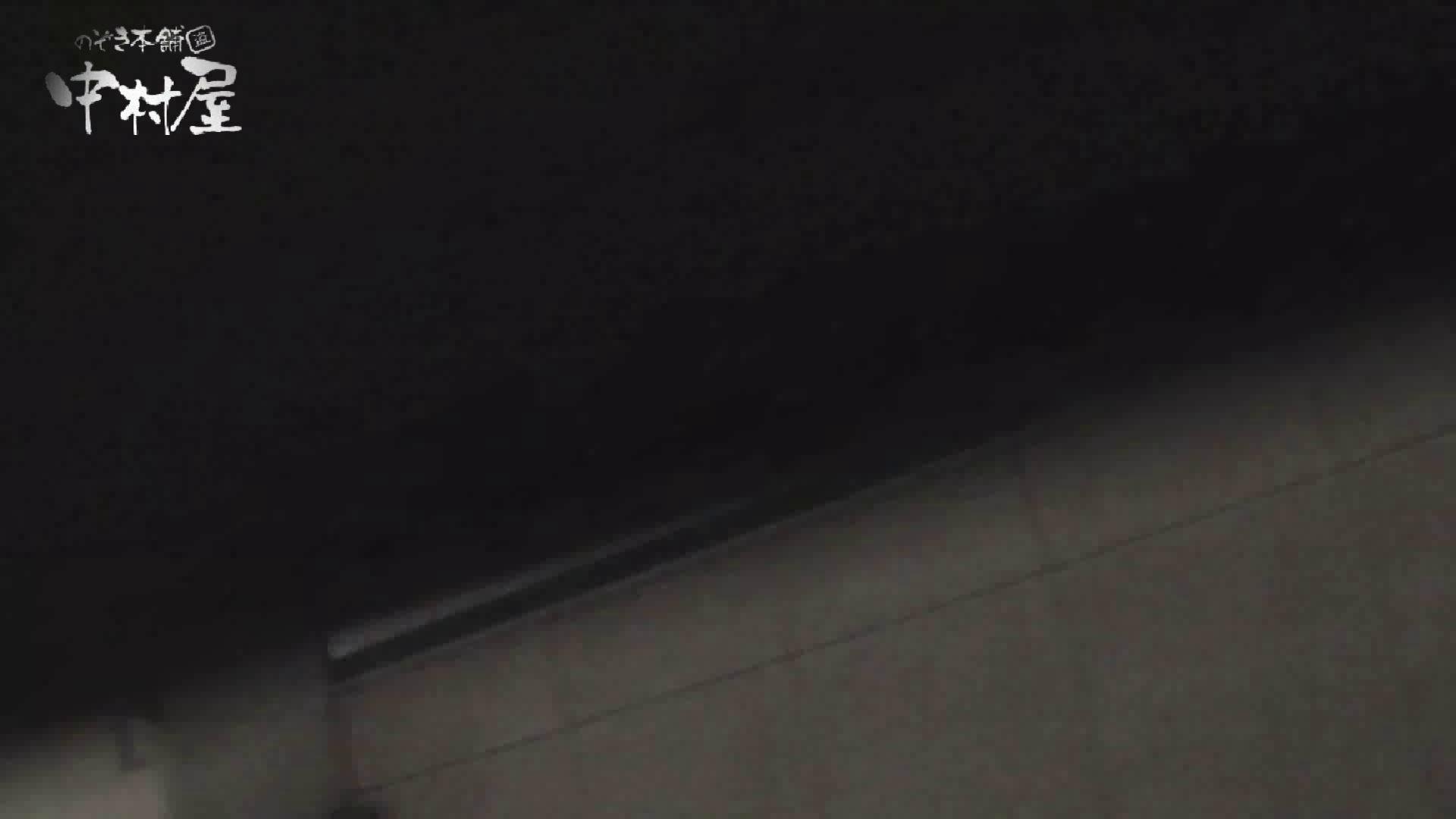 無修正エロ動画:【世界の射窓から】世界の射窓から vol.16前編:のぞき本舗 中村屋