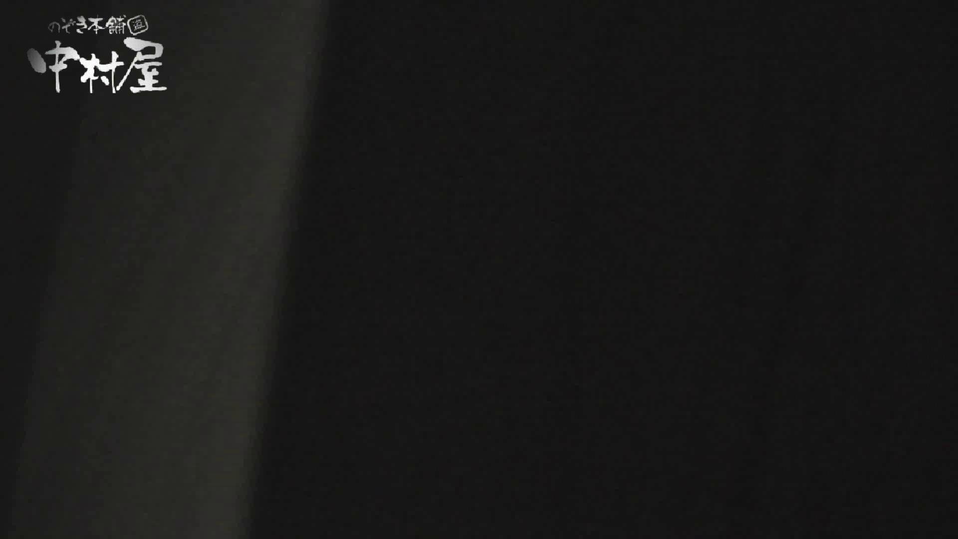 【世界の射窓から】世界の射窓から vol.17前編 洗面所  10枚 4