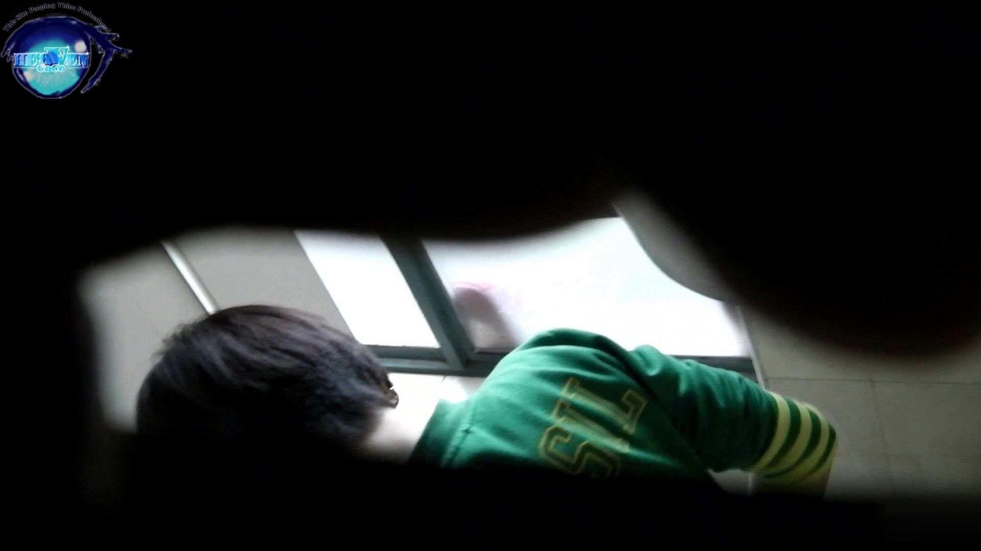 【世界の射窓から】世界の射窓から Nol.23前編 洗面所  10枚 4