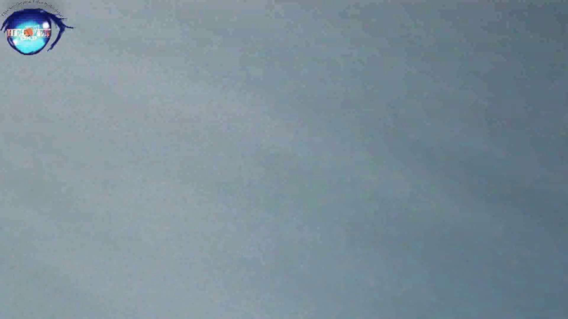 【世界の射窓から】世界の射窓から vol.26前編 洗面所 | 0  9枚 7