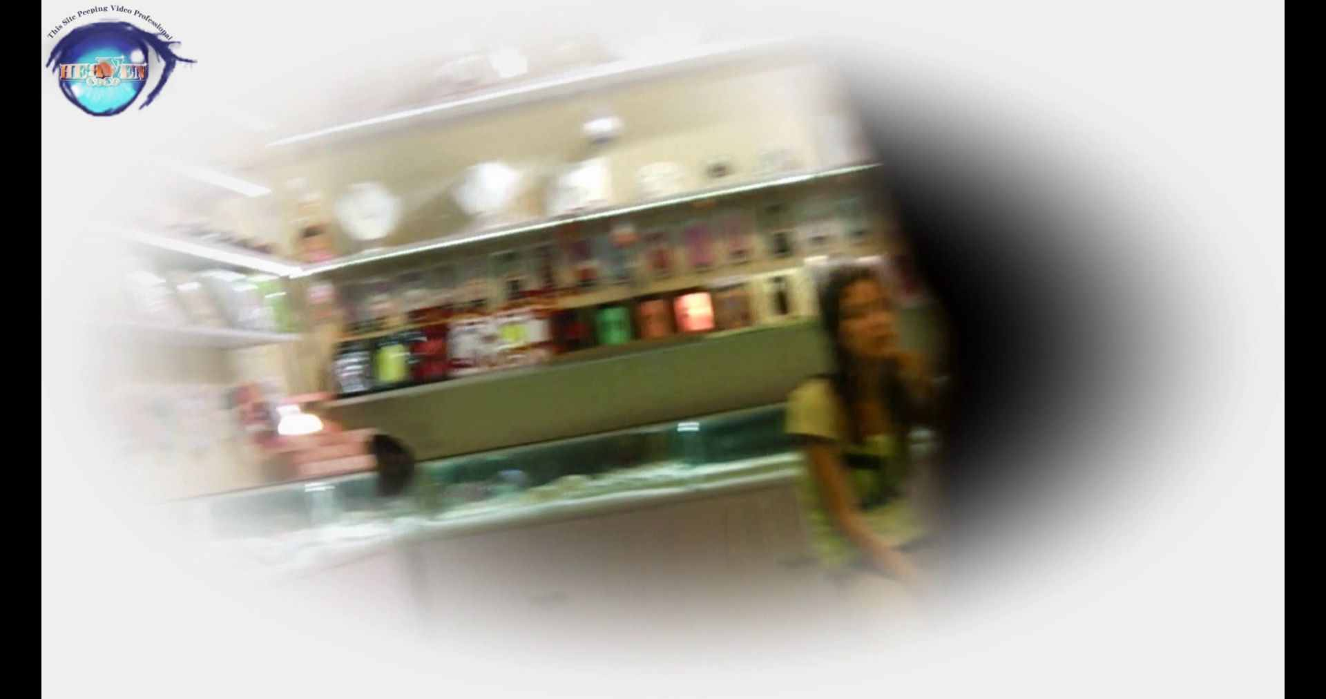 【世界の射窓から】世界の射窓から vol.32 洗面所 | 0  9枚 1