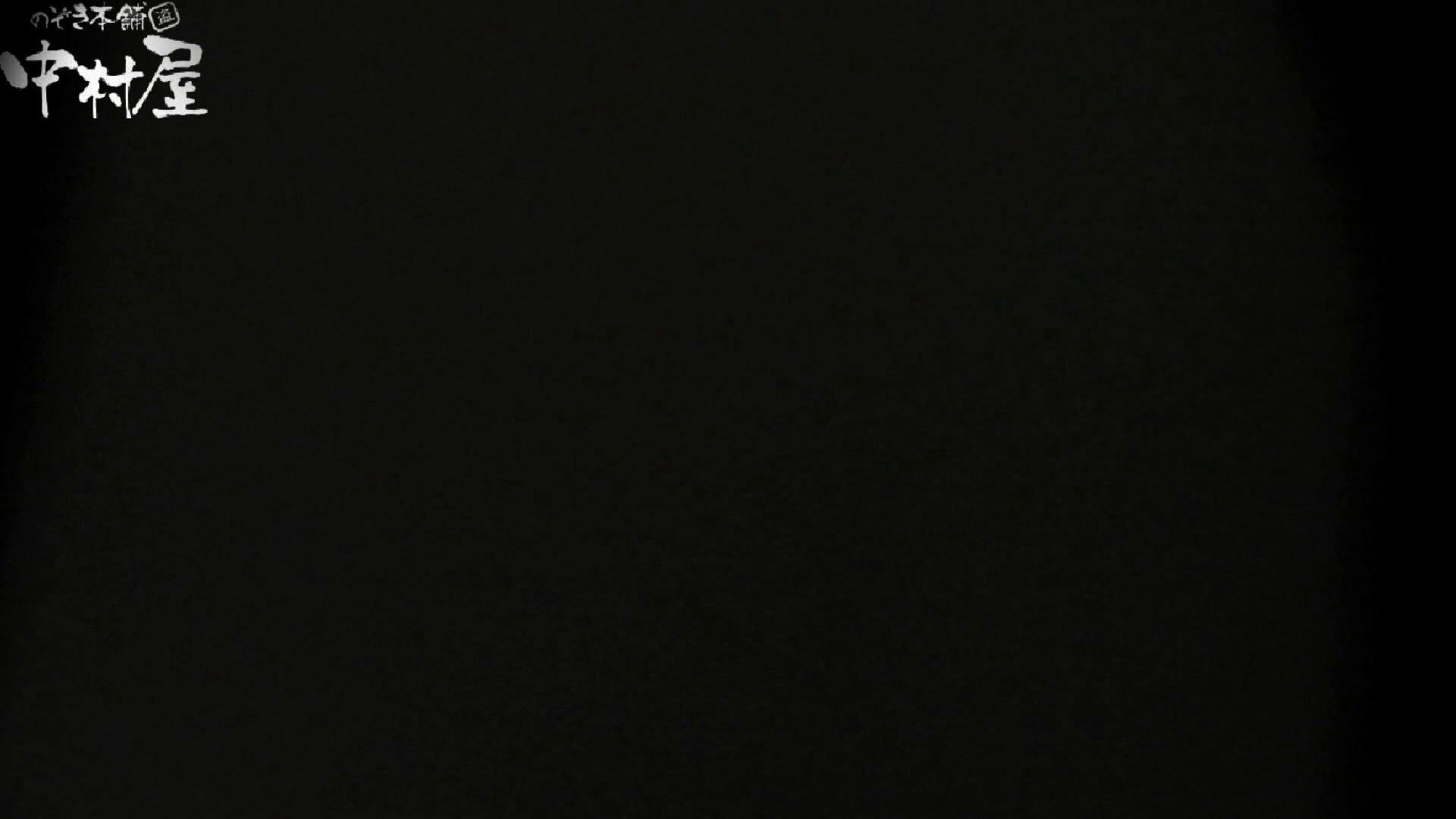 世界の射窓から~ステーション編~vol.39 お洒落な子がパイパン パイパン特集 | ギャルのマンコ  9枚 3