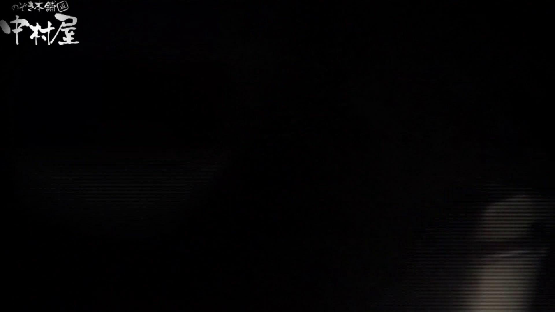 世界の射窓から~ステーション編~vol.39 お洒落な子がパイパン パイパン特集 | ギャルのマンコ  9枚 7