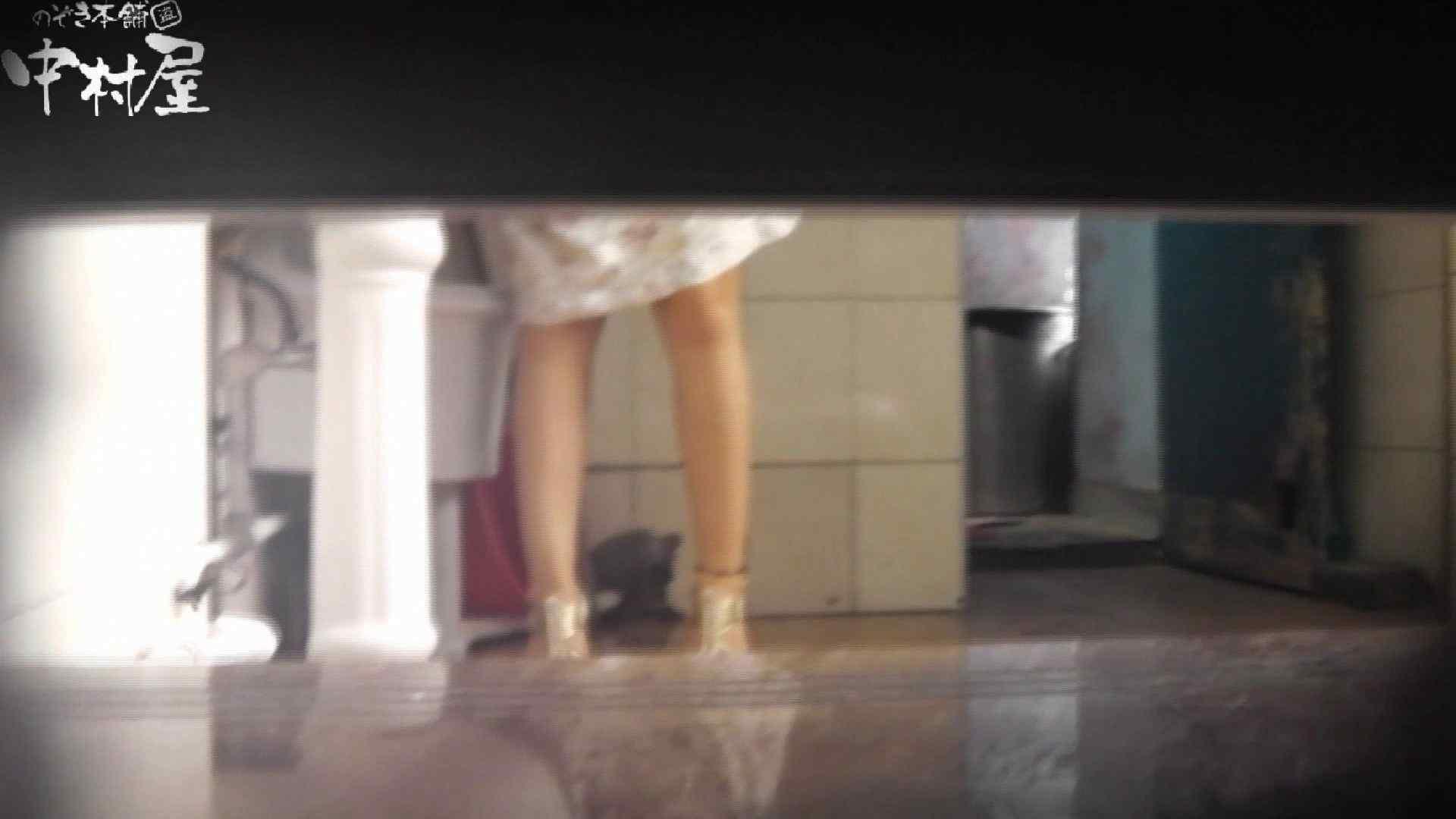無修正エロ動画:世界の射窓から vol.44 お上品そうな:のぞき本舗 中村屋