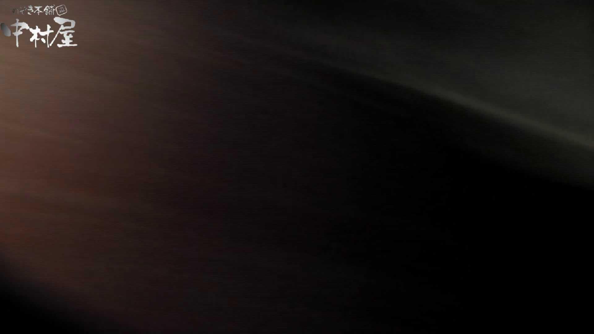 世界の射窓から~vol47 珍しい、毛からしたってくる聖水 おまんこ大好き | 盗撮動画  10枚 1