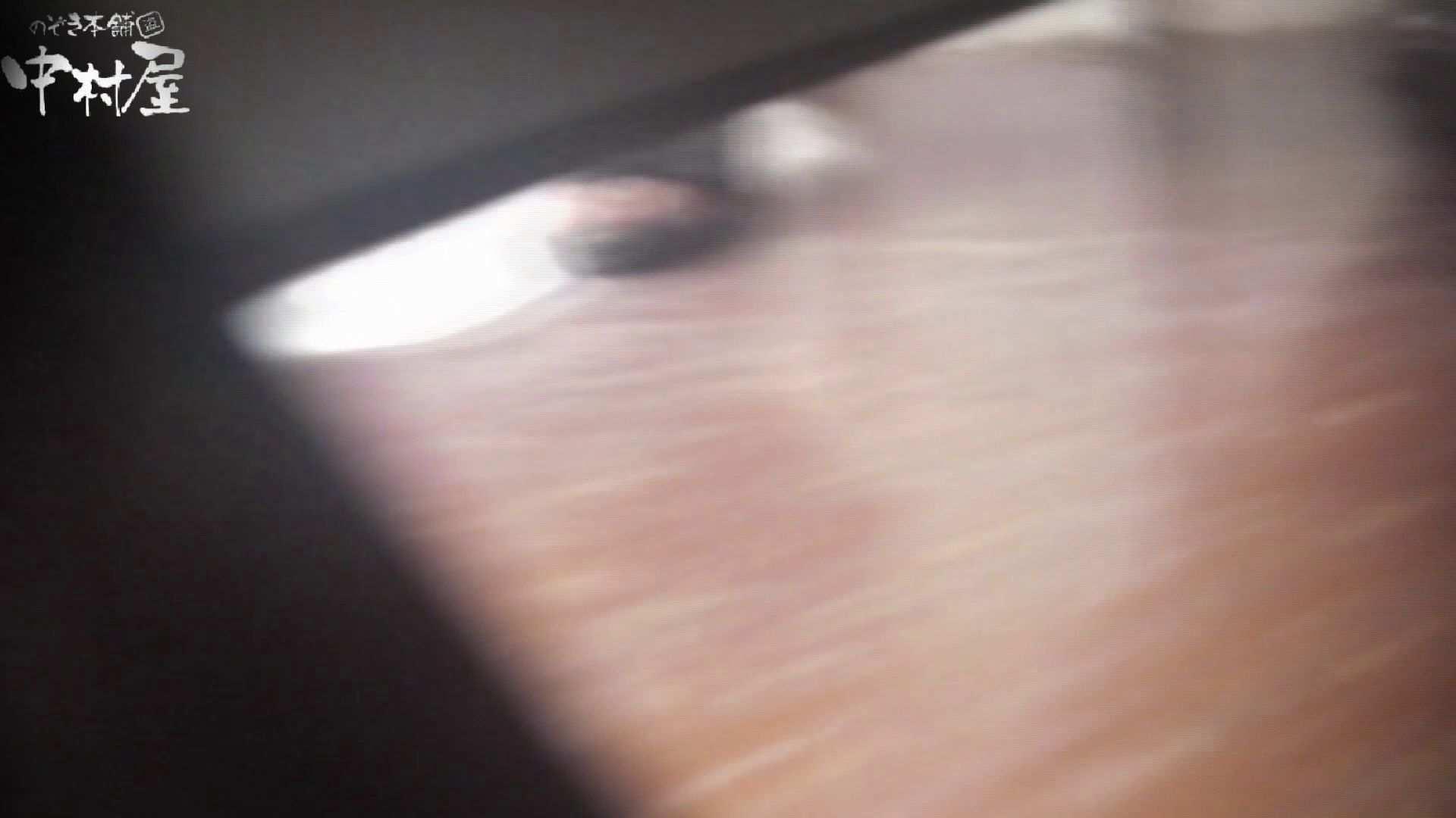 世界の射窓から~vol47 珍しい、毛からしたってくる聖水 おまんこ大好き | 盗撮動画  10枚 7